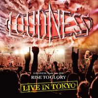 Loudness - In the Mirror (Live in Tokyo)