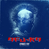 Afu-Ra - Lyrics Fly (Explicit)