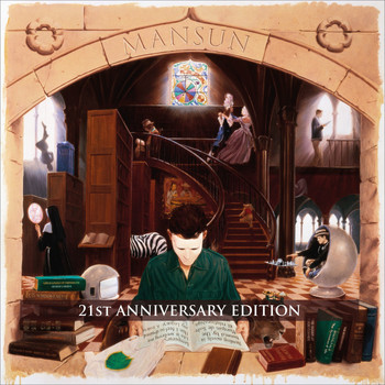 Mansun - Six (Remastered) (21st Anniversary Edition)