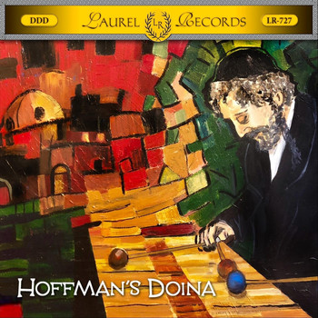 Brave Old World Group & Alex Jacobowitz Marimba - Hoffman's Doina