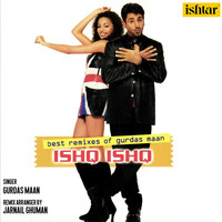 Gurdas Maan - Best Remixes Of Gurdas Maan - Ishq Ishq