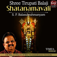 S. P. Balasubrahmanyam - Shree Tirupati Balaji Shatanamavali (108 Name Chants of Lord Tirupati Balaji)