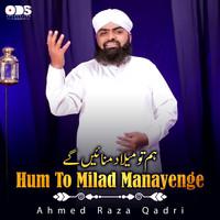 Hasbi Rabbi Jallallah (2018) | Ahmed Raza Qadri | MP3