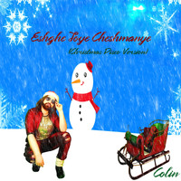 Colin - Eshghe Toye Cheshmanye (Christmas Disco Version)