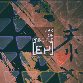 Ark Of Principle - Ark of Principle - EP