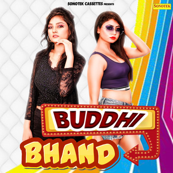 Sultan - Buddhi Bhand - Single