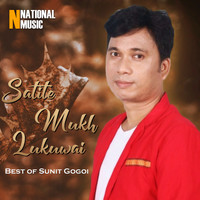 Asha - Satite Mukh Lukuwai - Single
