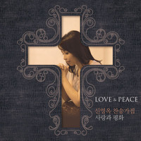 Young Ok Shin - Love & Peace