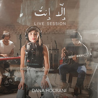 Dana Hourani - Ella Enta (Live Session)