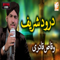 Waqas Qadri - Durood Sharif - Single