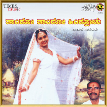 Various Artists - Thaando Thaando Hindrochu
