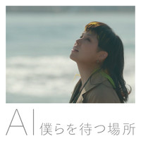 AI - I'm Coming Home