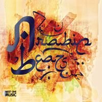 Christophe Goze - Arabic Beats