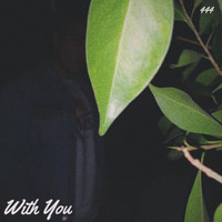 Ruby - With You