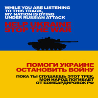 Anderholm - Flight of the Sparrow