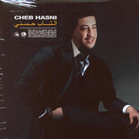 Cheb Hasni - Only Cheb Hasni