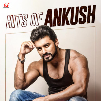 Various Artists - Hits Of Ankush