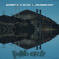 Rumble Arch - Genuine Fear For The Future Of The Human Race! EP