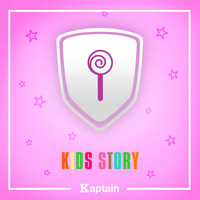 Kaptain / - Kids Story