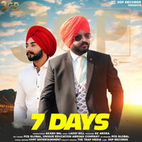 Akash Bal - 7 Days