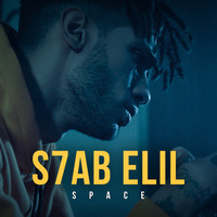 Space - S7ab Elil