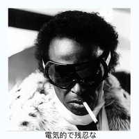 Miles Davis - Electric and Brutal (Live)