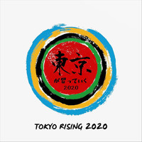 The Kave - Tokyo Rising 2020