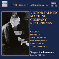 Sergei Rachmaninoff - Rachmaninoff: Piano Solo Recordings, Vol. 6