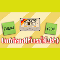 Once Upon A Time - Unfriend