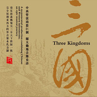 Various Artists - Three Kingdoms