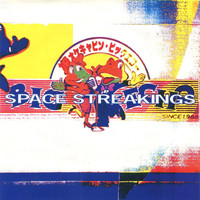 Space Streakings - Sexual Aesthetic Salon After School