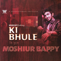 Various Artists - Ki Bhule