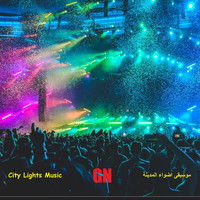 نصرت البدر - City Lights Music