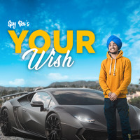 Spy Boi feat. Hunter Birla - Your Wish