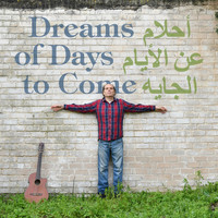 Rotem Pick - Dreams of Days to Come