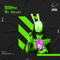 33Hz - My Hearth