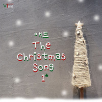 Add - Add The christmas song 1