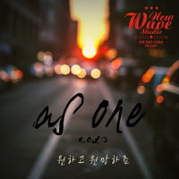 As One - New Wave Studio (Vol.3)
