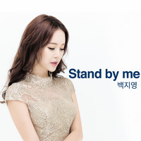 Baek Ji Young - Mobile Game 'Heaven' OST
