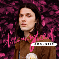 James Bay - Chew On My Heart (Acoustic)