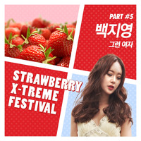 Baek Ji Young - Strawberry X-Treme Festival, Pt. 5
