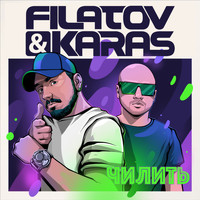 Filatov & Karas - Chilit'