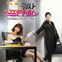 SHINee - Prosecutor Princess OST Part.1