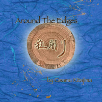 Osamu Kitajima - Around the Edges