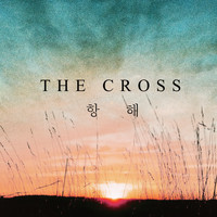 The Cross - VOYAGE