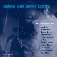Various Artists / - When Jah Shall Come