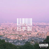 Domo - Made In Japan (feat. Mu) (Explicit)