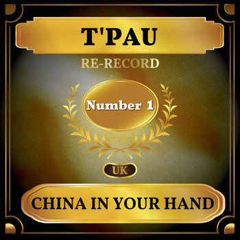 T'Pau - China In Your Hand (UK Chart Top 40 - No. 1)