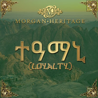 Morgan Heritage - Pay Attention