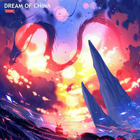 Evan - Dream of China